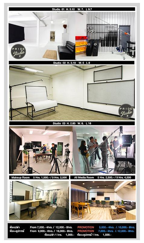 pride studio.006.jpg