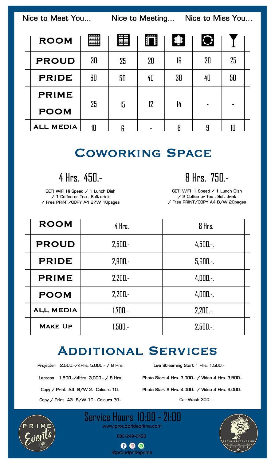 ราคาค่าเช่าและบริการ_๒๐๑๑๑๓_7.jpg