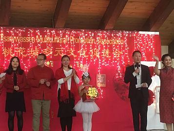WeChat Image_2020012011025428.jpg