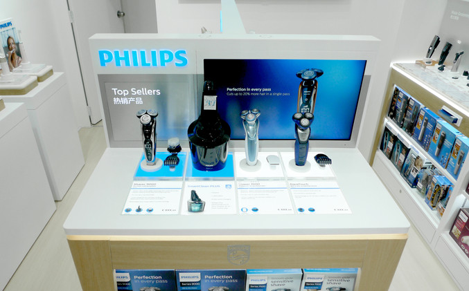 Play_Design_Philips_Toolkit_03.jpg