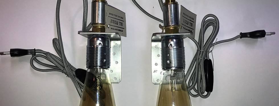 זוג מנורות קיר משולבות לחדר שינה 7*26*12