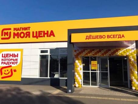 Russia: Mr Price discounter show 30% LFL sales uplift