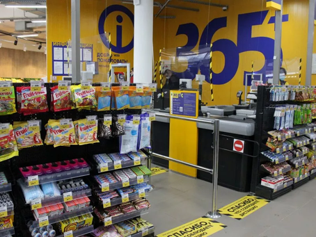 Russia: Lenta started testing a discount format