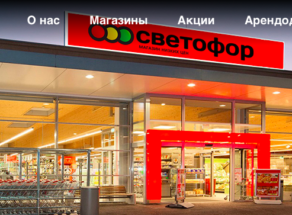 Belarus: save on products: what is cheaper at Svetofor than in other stores