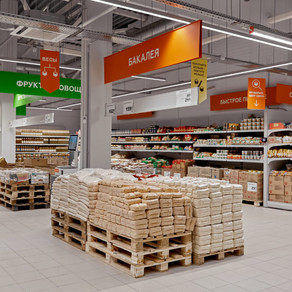 Russia: Magnit will continue to open 'My Price' discounters