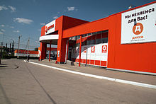 Russia: discounter's use gamification to grow sales by 200%