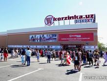 Uzbekistan: Award winning discounter