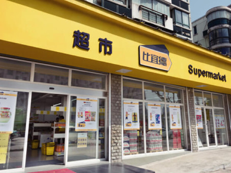 China: Post-Covid-19 retail landscape shifting signals the permanence of change