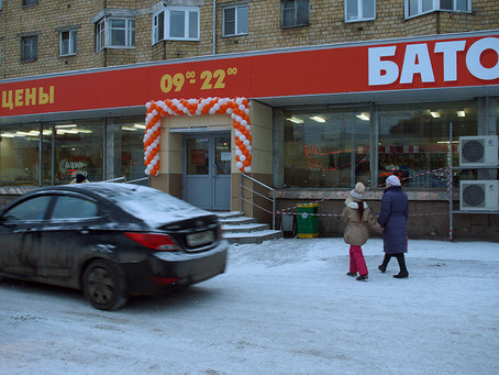 Russia: Krasny Yar focus on savings and speed of sales