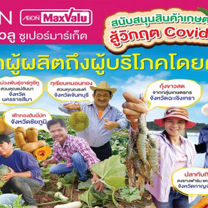 Thailand: Maxvalu will break through with the Covid-19 crisis.