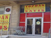 Azerbaijan: Discount Retail Chain OBA