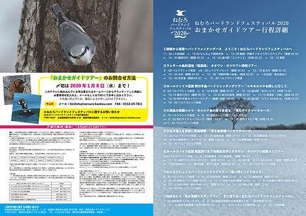 p6_7_完成版_ts.jpg