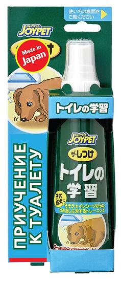 Средство для  приучения собак к  туалету в виде  спрея Joy pet