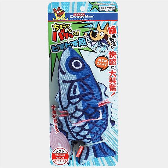 Мягкая игрушка с пищалкой в форме рыбки