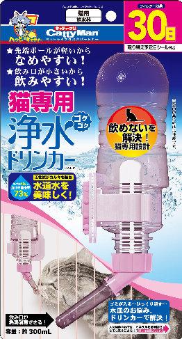 Поилка для кошек с фильтром очистки воды