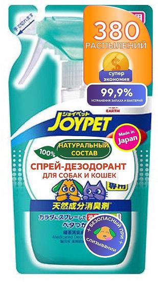 См блок. Натуральный дезодорант для устранения неприятных запахов собак и кошек