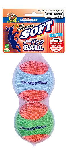 Игрушка Легкий прыгучий мячик. Размер S, 2 шт.