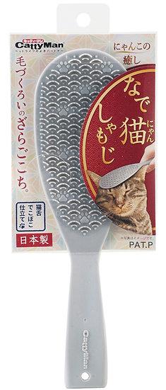 Массажная щётка для восстановления роста луковиц шерсти у кошек