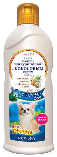 Шампунь гиалуроновый с кокосовым маслом для сияющей шерсти кошек и собак.