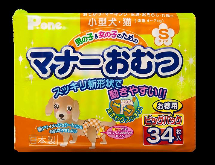 Многоразовые  подгузники унисекс для  собак и больших кошек (размер S)