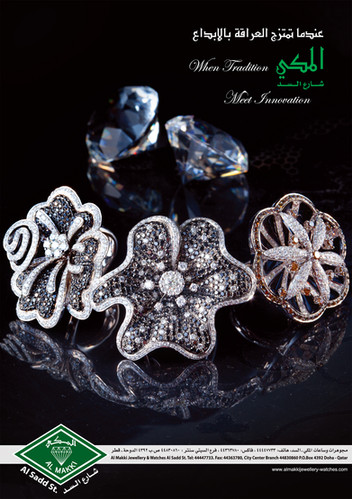 Makki_jewellery_Watches_ad_Ayham_photographer_qatar_10_2012.jpg