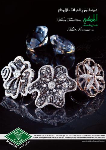 Makki_jewellery_Watches_ad_Ayham_photographer_qatar_10_2012.jpg