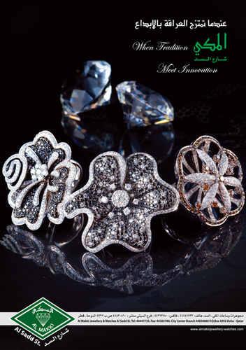 Makki_jewellery_Watches_ad_Ayham_photogr
