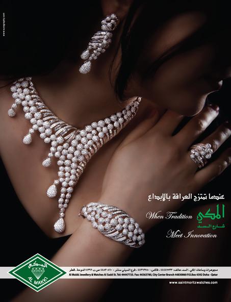 Makki_jewellery_Watches_ad_Ayham_photographer_qatar_Makki_2012.jpg