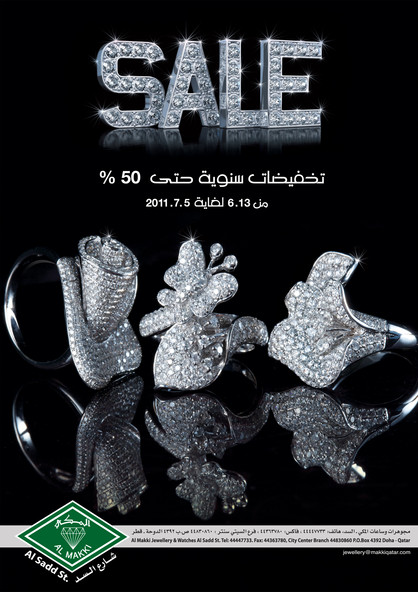 Makki_jewellery_Watches_ad_Ayham_photographer_qatar_40A4.jpg