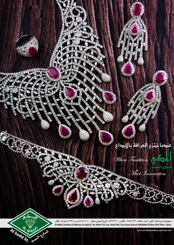 Makki_jewellery_Watches_ad_Ayham_photographer_qatar_13_2012.jpg