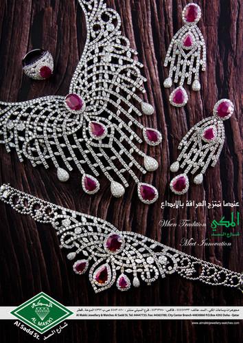 Makki_jewellery_Watches_ad_Ayham_photographer_qatar_13_2012.jpg