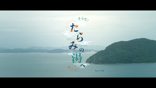 190615_shiotani_obika.mp4