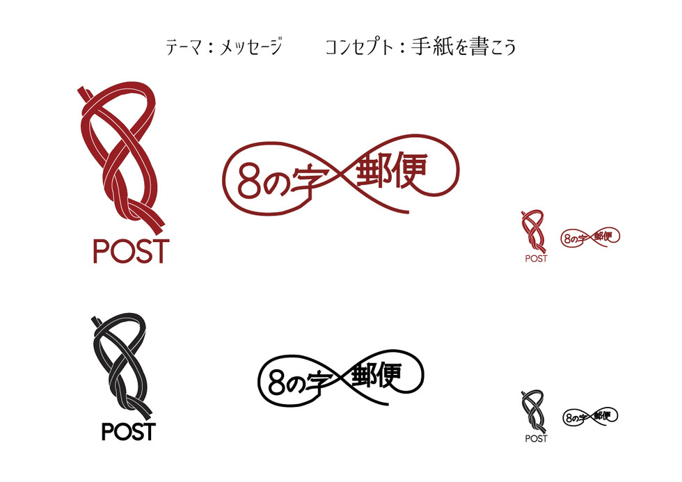 ishimaru-ロゴ・ロゴタイプ.jpg