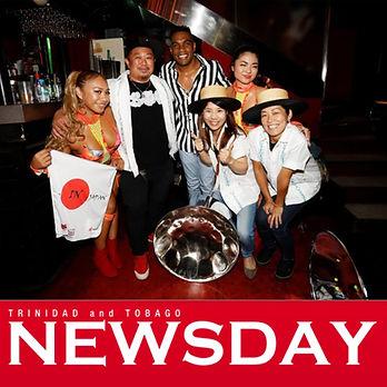 Newsday Japan