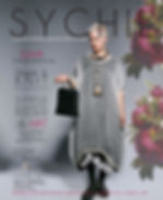 sychil02 cover.jpg