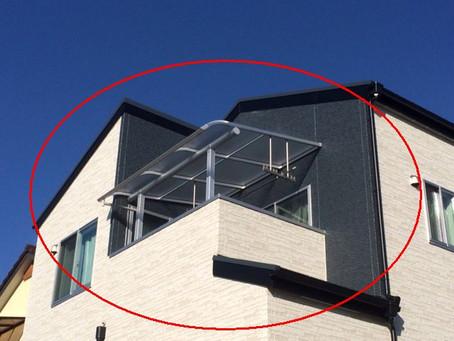 【施工事例】今やテラス屋根は必須です!洗濯物も安心(箕面市)