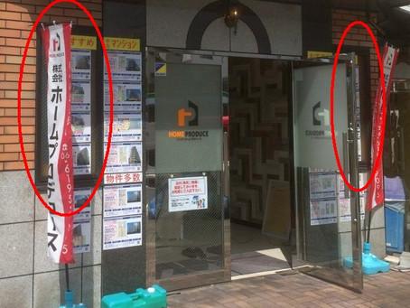 【施工事例】店舗の嵌め殺し窓を改修で換気できる窓に(大阪市)