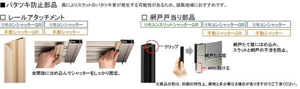 shutter6.jpg