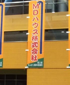 地域活動に協賛:箕面わんぱく相撲大会