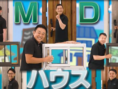 【ニュース】あさって8/28(土)CMご覧ください!
