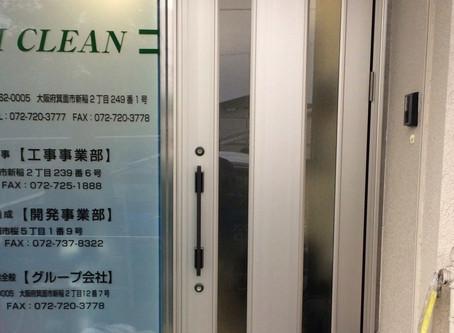 【施工事例】店舗入り口ドアを鍵の閉めやすいドアに(箕面市)