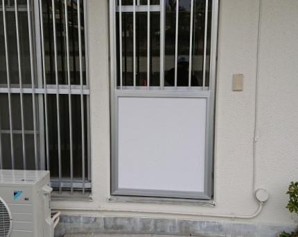 【施工事例】幼稚園の窓サッシに安全対策(豊中市)