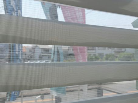 南側の窓におススメのロールスクリーン