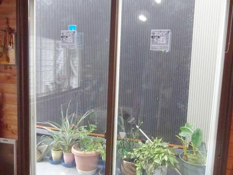 【施工事例】窓の冷気を遮断、二重窓設置(川西市)