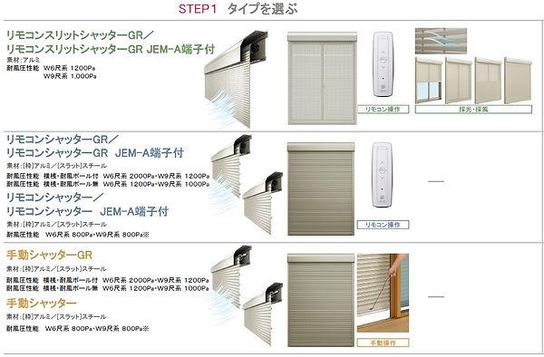 shutter1.jpg