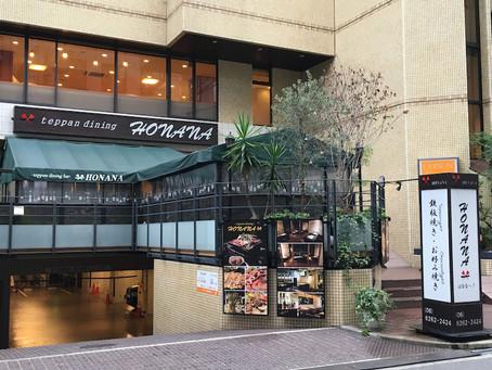【施工事例】鉄板ダイニング HONANA-ほななっ- 船場店テラススペース工事(大阪市)
