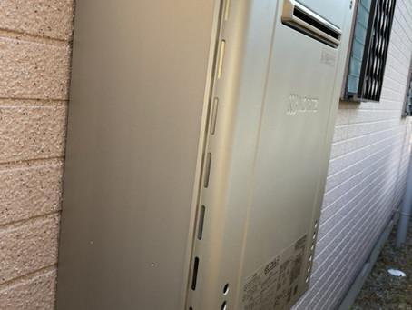 【施工事例】給湯器をエコジョーズに、ミラブルプラスのシャワーヘッド(箕面市)
