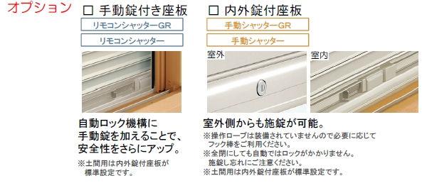 shutter4.jpg
