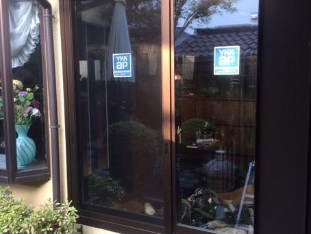 【施工事例】FIX窓を換気できる窓に交換(東大阪市)