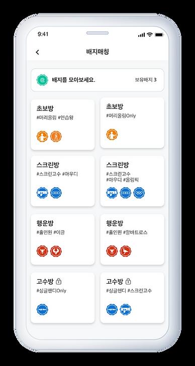 웹페이지_소스-29.png